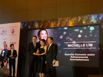 JCI OUTSTANDING YOUNG PERSON OF SINGAPORE AWARD 2017
